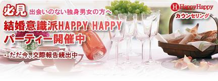 0-happy02.jpg